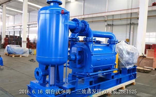 钛材真空泵优势:真空泵性价比高,钛材料具有熔点高,耐腐蚀等优点
